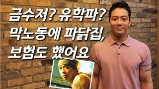 [현승민을 만나다] 가수 H 근황.. '이효리 텐미닛남', 45세 최강 동안.. 눈물의 인터뷰