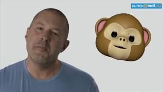 iPhone X, iPhone 8 и другие новинки за 4 минуты. Самое интересное из презентации Apple