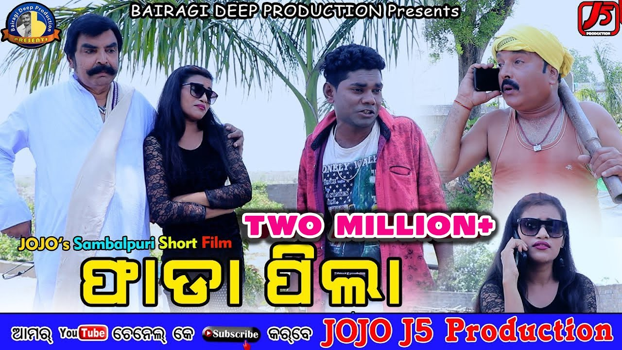 FADA PILA (Jogesh JOJO) II NEW SAMBALPURI HIT COMEDY II JOJO J5 PRODUCTION