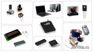 Программирование микроконтроллеров. Урок 1