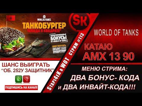 Бк Бонус 30 Рублей