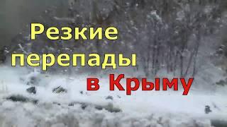 В Крыму.Ангарский перевал.Алушта.Крым сегодня 2017 отдых..Пляжи и набережная море