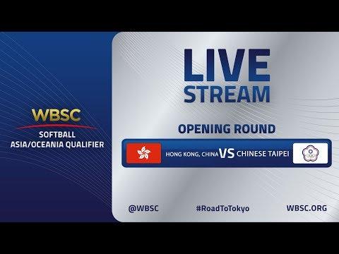 Hong Kong, China v Chinese Taipei - WBSC Softball Asia/Oceania Qualifier - Opening Round
