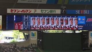2018年4月28日(土)メットライフドーム 埼玉西武ライオンズ vs 東北楽...