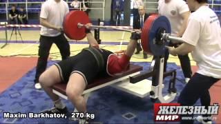 Russian Powerlifting Championships IPF 2012 (Chelyabinsk) 120, +120 kg