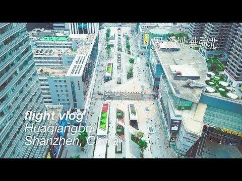Huaqiangbei, Shenzhen, China - 中国 深圳 華強北 flight vlog [4K UHD / Drone footage]