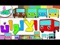 اناشيد الروضة - تعليم الاطفال - نشيد الألوان - الوان (13) Colors - بدون موسيقى - بدون ايقاع