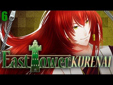 East Tower - Kurenai - Part 6 - NORMAL END  
