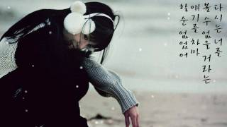 Repeat youtube video Turbo(김종국) - 회상 December (1997年)