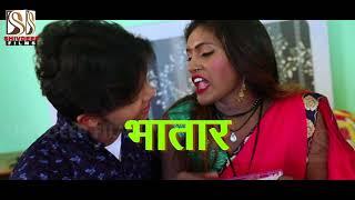 ... 4k hd hot video मिलल 4g भतार || mekesh roshan 2018 bhojpuri song s...