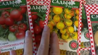 видео www.sad-i-ogorod.ru -