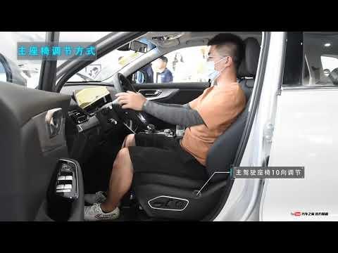 Siêu phẩm xe Baic BEIJING X7 giá 680 triệu