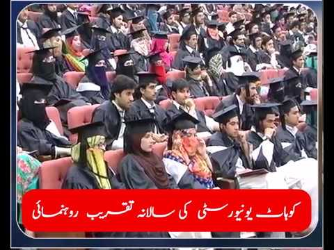 Kohat KUST University 9th Convocation, Report by  Fazal Karim