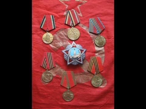 Юбилейные медали 20 лет, 30 лет, 40 лет, 50 лет, 60 лет, 65 лет ПОБЕДЫ в ВОВ / награды СССР