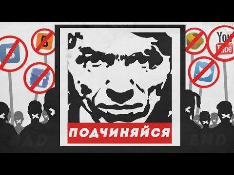 Без права на