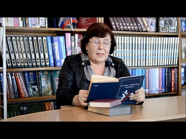 Изображение предпросмотра прочтения – ВалентинаСумкина читает произведение «Моим стихам, написанным так рано…» М.И.Цветаевой