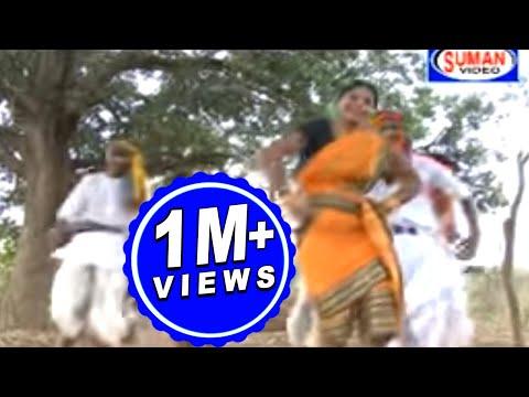 Aali Maka Dhoondhook | Aadivasi Gondi Geet | Suman Audio
