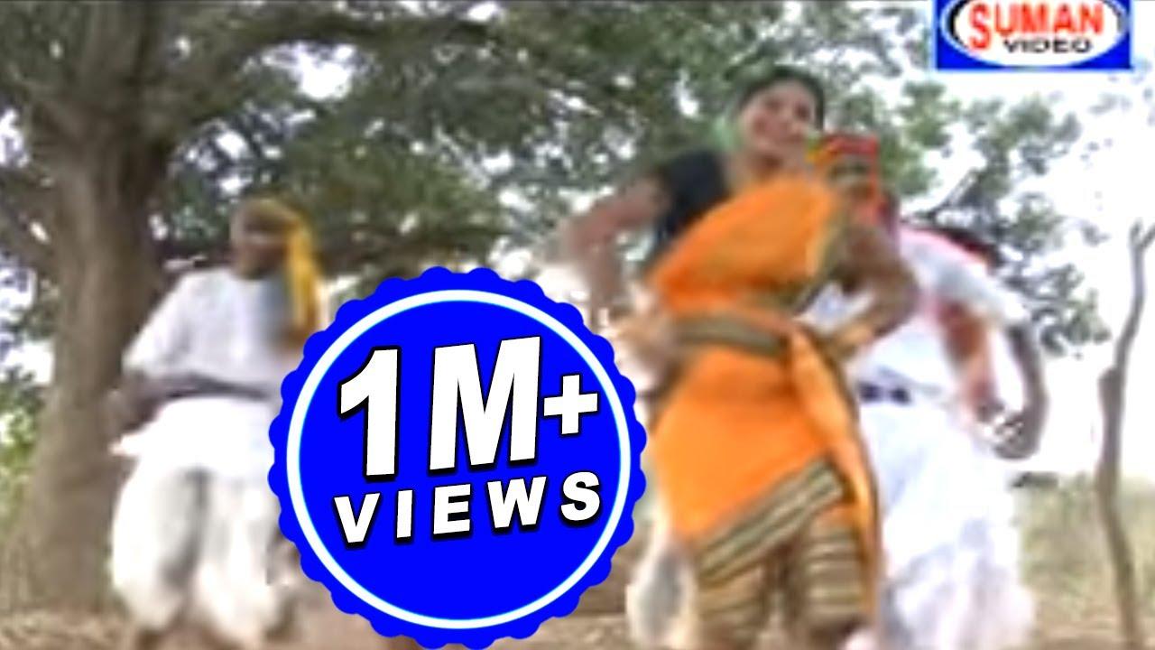 Aali Maka Dhoondhook Aadivasi Gondi Geet Suman Audio Youtube