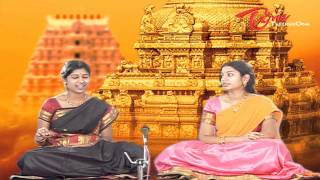 Music Classes - Annamacharya Keerthanalu - Govinda Govinda yani Koluvare - Charanam 1