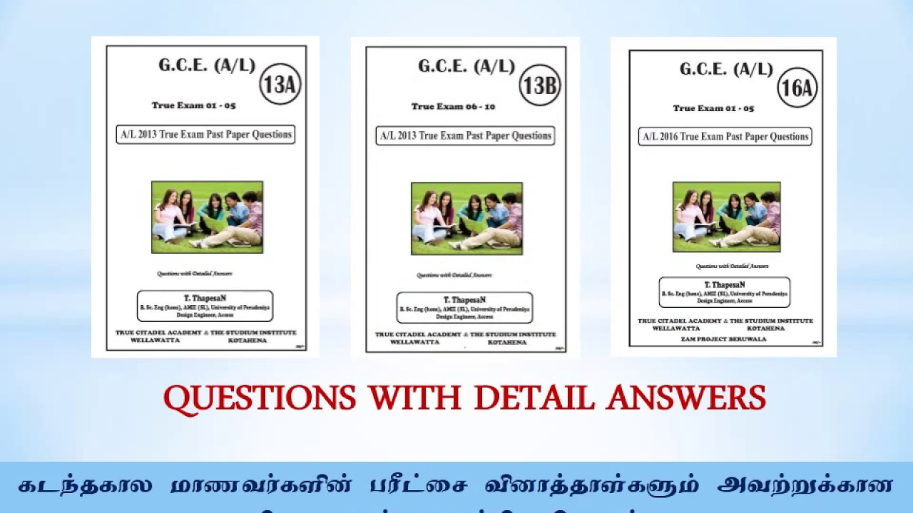 Question with answers physics tamil medium youtube question with answers physics tamil medium malvernweather Images