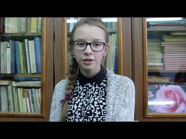 Виктория Булынко читает произведение «Густой зеленый ельник у дороги» (Бунин Иван Алексеевич)
