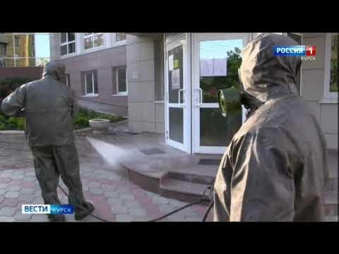 В Курске продезинфицировали здание Пенсионного фонда