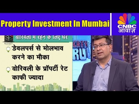 Property Guru | Property Investment In Mumbai | 14th December 2017 | CNBC Awaaz