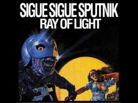 Sigue Sigue Sputnik - I Could Never Take The Place Of Your Man