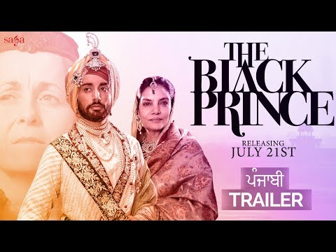 The Black Prince (Punjabi Trailer) | Satinder Sartaaj | Rel. 21st July | New Punjabi Movies 2017