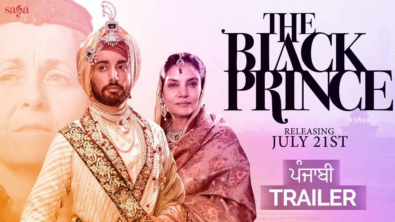 Image result for the Black Prince (2017