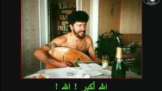 معطوب الوناس يسخر من الإسلام ويستهزأ بالصلاة