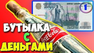 Ищу Работу В Красноярске Свежие Вакансии