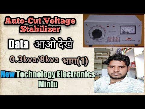 Auto-Cut Voltage Stabilizer Data