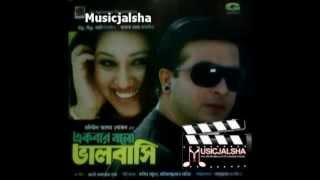 bangla movie song rubel.sagoor monohardi narsingdi