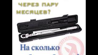 Динамометрический ключ INTERTOOL XT-9006(Динамометрический ключ 1/2