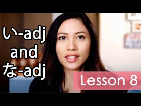 Learn Japanese | Minna No Nihongo Lesson 8 Grammar