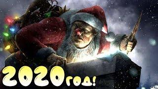 Новогодний выпуск Дед бай дейлайт Санта Клаус! Horror games online
