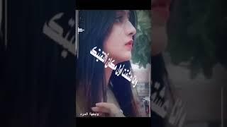 انا #فقدت مصافحة كف #يمناك ..