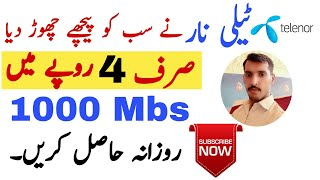Telenor 4g Best internet package | Telenor cheap price internet offer Yt Qurban.