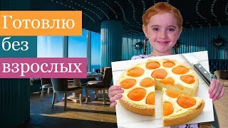 Лучший рецепт бисквита с персиком!