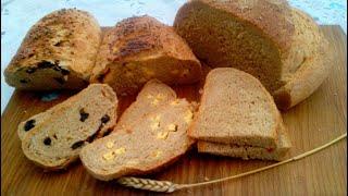 Пшенично ржаной хлеб 3 рецепта