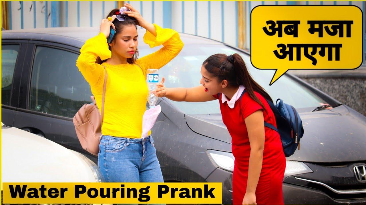 Water Pouring Prank On Girl | P4 Prank
