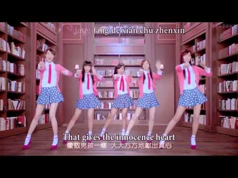 Popu Lady - Lady First MV English Subs Karaoke Pinyin Chinese 1080p