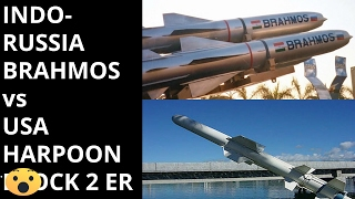 HOW INDO-RUSSIAN BRAHMOS COMPARE AGAINST US HARPOON BLOCK 2 MISSILE?