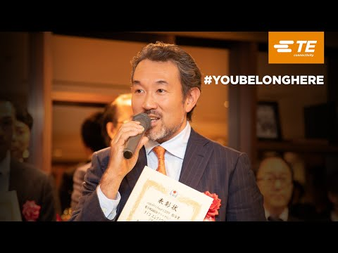 #YouBelongHere Part 4: Takeo Kushibiki