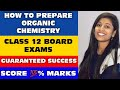 How to prepare Organic Chemistry for Class 12 Board Exams  100% success in chemistry   best strategy
