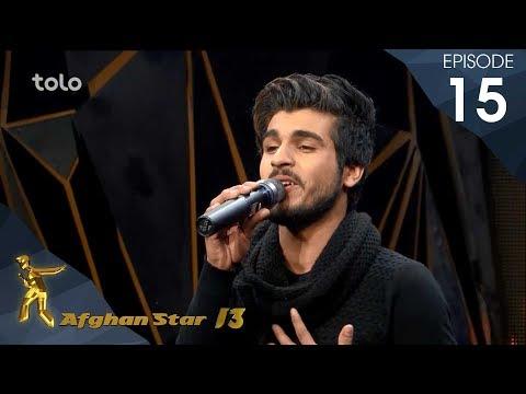 اعلان نتایج ۰۹ بهترین - فصل سیزدهم ستاره افغان / Top 09 Elimination - Afghan Star S13 - Episode 15