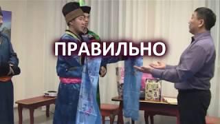 Часть 2 ХАДАГ ТАБИХА Сватовство Ольхонских бурят