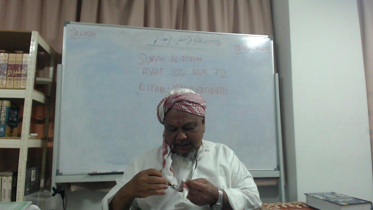 Download KELAS USUL TAFSIR DI MADRASAH TAFSIR SUNNAH)  (KITAB MAKRIFATULLAH) SURAH:AL-IMRAN AYAT:146 M/S 68