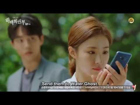 Download The Bride Of Water God Selfie Funny Scene